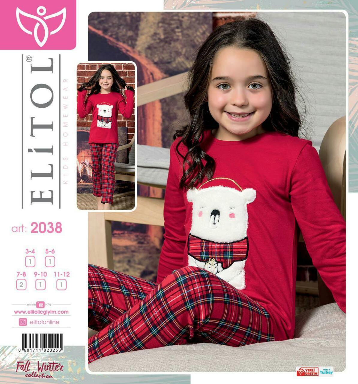 Детская пижама на девочку Турция