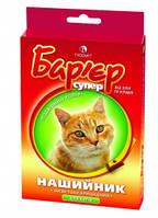 Ошейник «Барьер» для кошек цветной, фото 1
