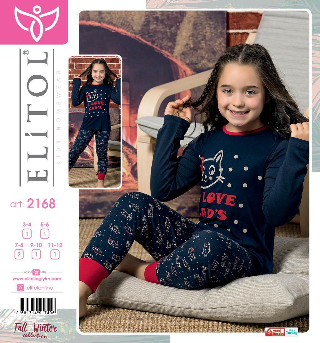 Детская пижама для девочки Турция 3-12 лет