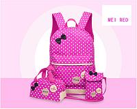 Рюкзак школьный женский Набор 3 в 1 для девочки розовый, фото 1
