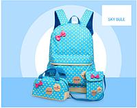 Рюкзак школьный женский Набор 3 в 1 для девочки голубой, фото 1