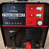 Сварочный полуавтомат инверторного типа Сталь MULTI-MIG-285 PROFI, фото 2