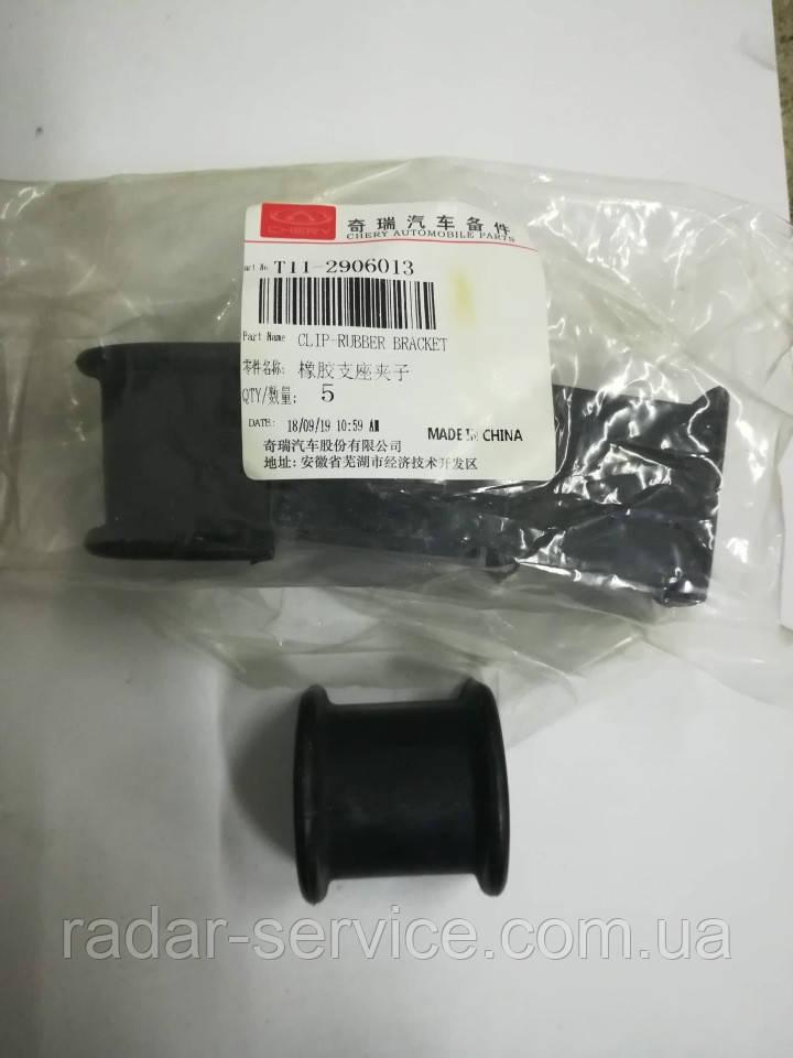 Втулка стабилизатора переднего чери Тигго 1, Chery T11, t11-2906013