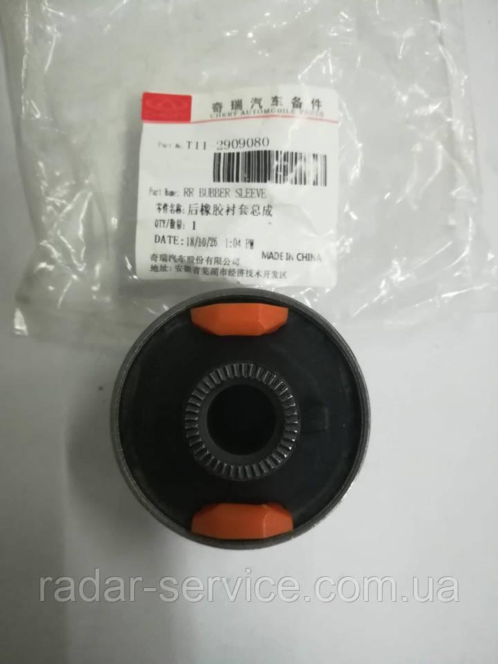 Сайлентблок переднего рычага задний чери Тигго 1, Chery T11, t11-2909080