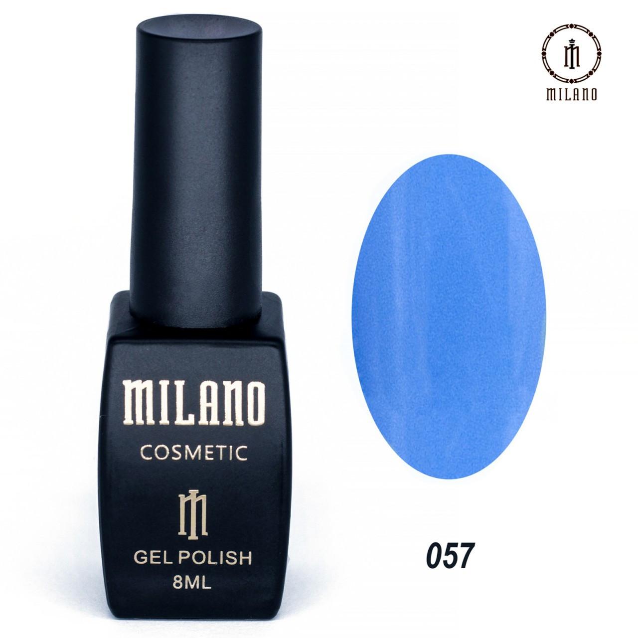 "Гель лак ""Milano"" 057"