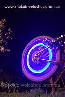 Диодная подсветка на колеса—фиолетовая
