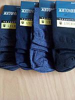 Носки мужские высокие стрейчевые Житомир размер 25-27(39-42)