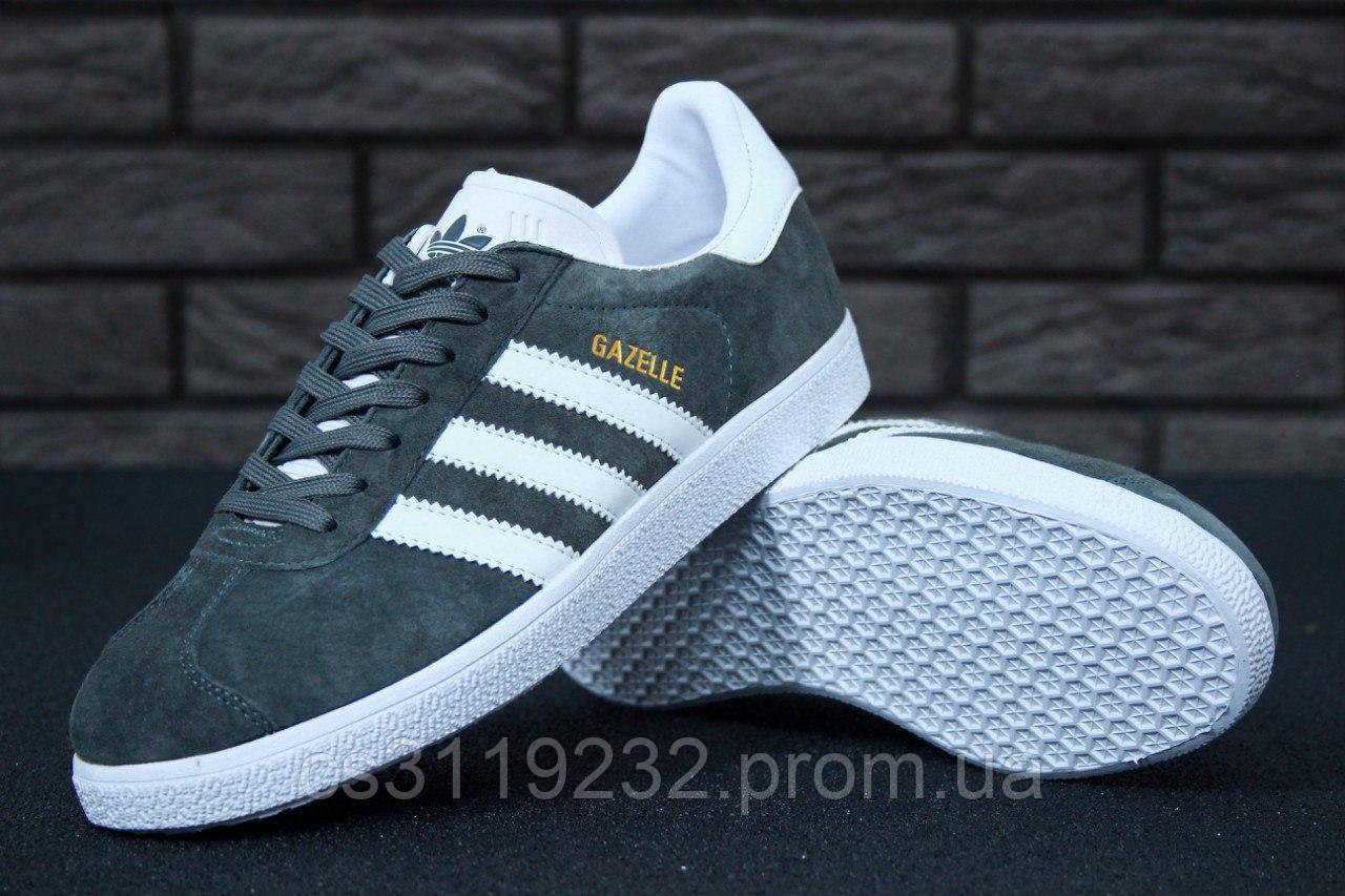 Мужские кроссовки Adidas Gazelle (серые)