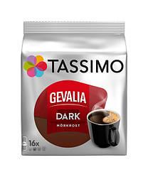 Кофе в капсулах Тассимо - Tassimo Gevalia Dark (16 порций)