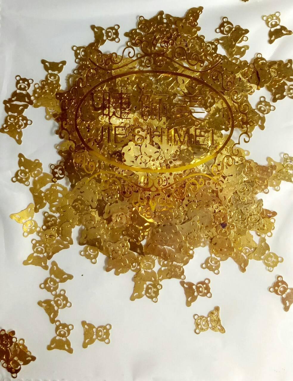 Золотые мишки
