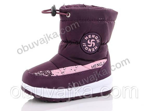 Зимняя обувь оптом Детские дутики для детей от фирмы Hengji(22-27), фото 2