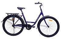 """Велосипед AIST Tracker 1.0 26""""  (Фиолетовый )/  АИСТ / дорожный / городской / сити байк"""