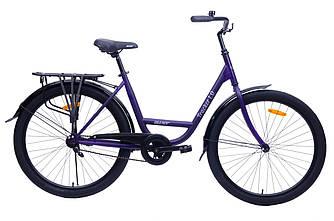 """Велосипед AIST Tracker 1.0 26"""" (Фіолетовий )/ ЛЕЛЕКА / дорожній / міський / байк сіті"""