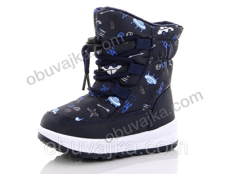 Зимняя обувь оптом Детские дутики для детей от фирмы Hengji(22-27)