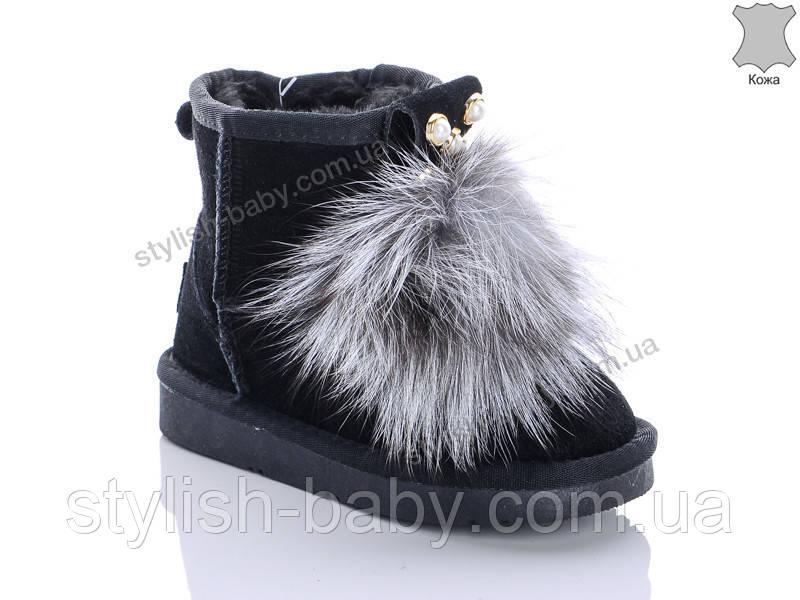Детская зимняя обувь 2019. Детские угги бренда ITTS для девочек (рр. с 26 по 30)