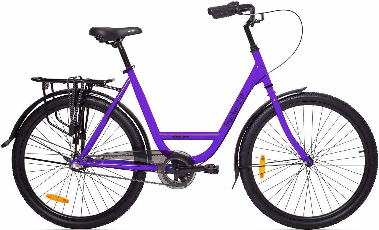 """Велосипед AIST Tracker 2.0 26"""" (Фіолетовий ) Shimano Nexus 3/ ЛЕЛЕКА / дорожній / міський / байк сіті"""