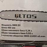 Бензопила ELTOS БП-52, фото 9