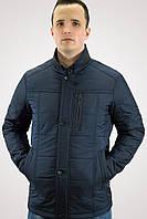 Мужская батальная синяя куртка демисезонная / осенняя