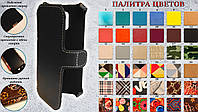 Чехол для Motorola Droid Maxx 2 XT1565, книжка, флип, накладка