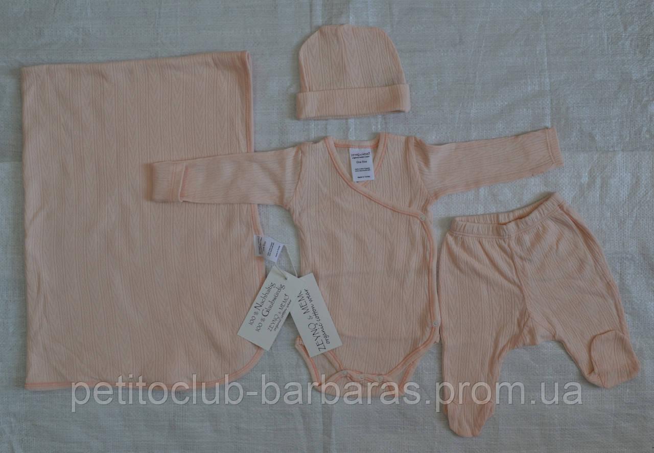 Набор для новорожденного (боди, ползунки, шапочка, одеяльце) кремовый (Z&M, Турция)