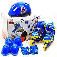 Ролики для мальчиков с защитой (размер 29-33, металл, колёса ПУ) SD11013-M, фото 1