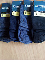 Носки мужские высокие стрейчевые Житомир размер  27-29(42-44)
