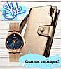 Акция! Женские наручные часы Skmei + стильный клатч BAELLERRY в ПОДАРОК!