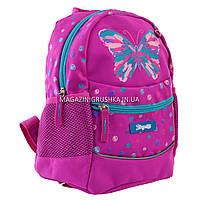 Рюкзак школьный детский 1 Вересня K-20 «Summer butterfly» 556521, фото 1