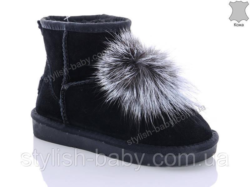 Детская зимняя обувь 2019. Детские угги бренда ITTS для девочек (рр. с 31 по 35)