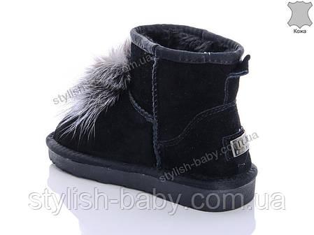 Детская зимняя обувь 2019. Детские угги бренда ITTS для девочек (рр. с 31 по 35), фото 2