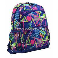 Рюкзак школьный Smart SG-21 Trigon, 40*30*13, фото 1