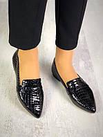 Туфли балетки женские кожаные под рептилию