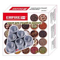 Набор емкостей для специй на магните с подставкойEM0523Empire, 6 штук
