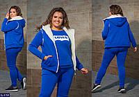 Женский спортивный костюм тройка трехнить размер 48-50  52-54 56-58 есть цвета