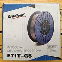 Флюсовая сварочная проволка для полуавтомата Gradient E71T-GS 0.8мм
