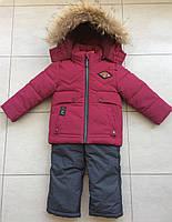 Зимний детский комбинезон раздельный на мальчика 3-6 лет