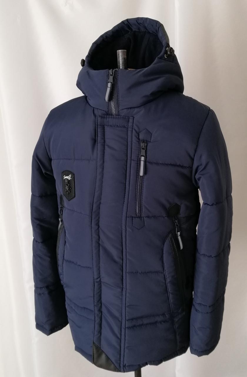 Зимняя куртка для мальчика подростка  34-44 синий