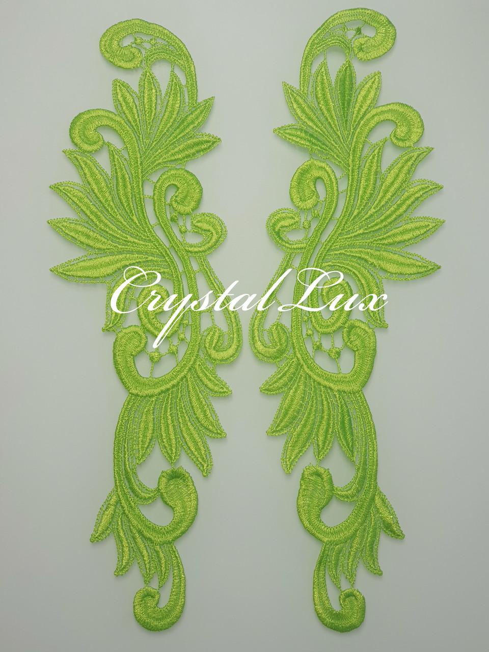 Лейсы нашивные 28*9см, Fluor green 1 пара