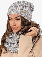 Вязаная шапка и шарф-снуд, женский комплект