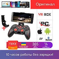 TERIOS T3/X3 - беспроводной игровой джойстик, геймпад Bluetooth V3.0 для смартфона, планшета, ПК