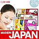 Тканевая маска для лица Mitomo японская 25 мл, фото 3