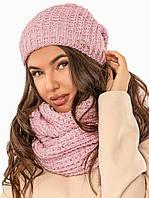 Вязаная шапка и шарф-снуд, женский комплект,розовый