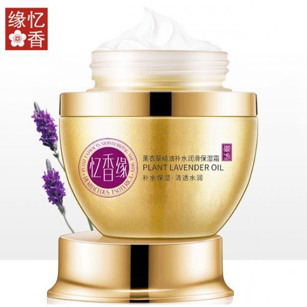Укрепляющий крем для лица Bioaqua с эфирным маслом лаванды 50 мл
