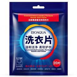 Безфосфатный стиральный порошок в пластинах BIOAQUA Concentrated Laundry. 20 шт