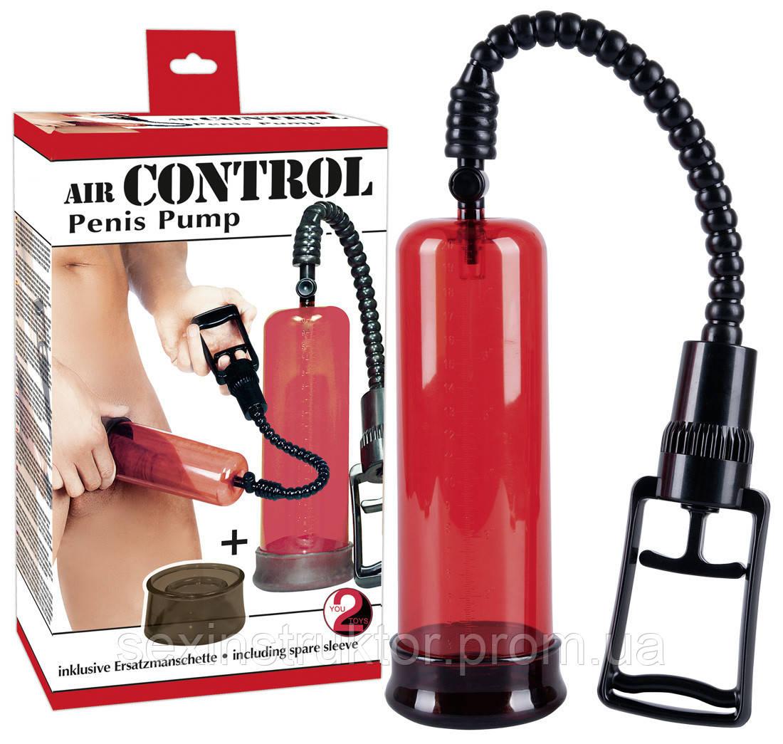 Вакуумная помпа - Air Control