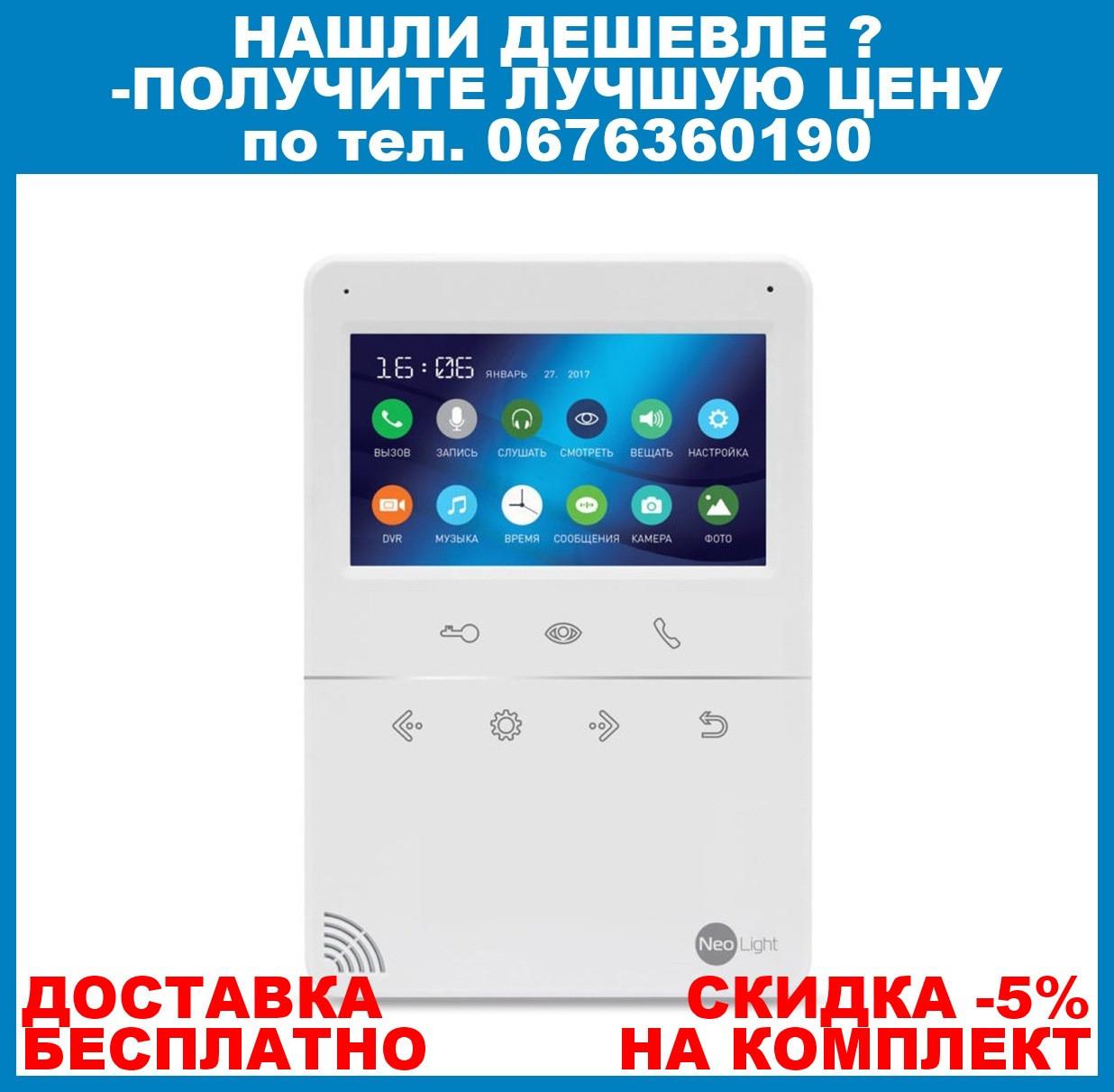Видеодомофон Neolight Tetta+