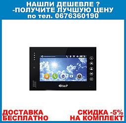 IP видеодомофон Bas IP AN-07 v3 WHITE