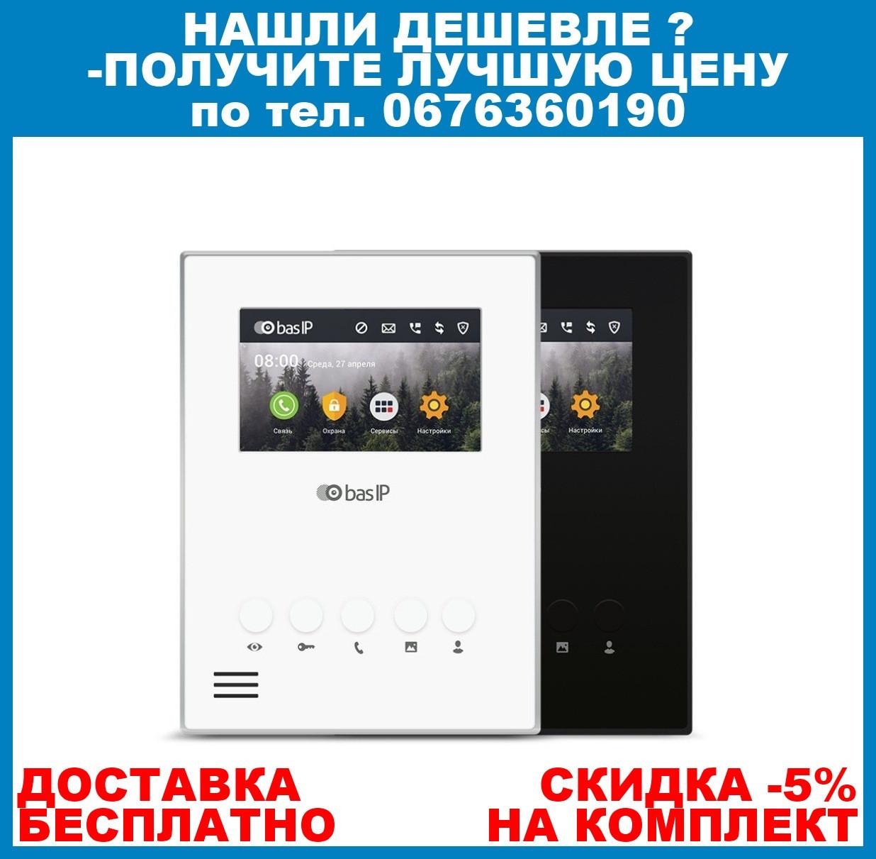 IP видеодомофон BAS-IP AU-04L BLACK