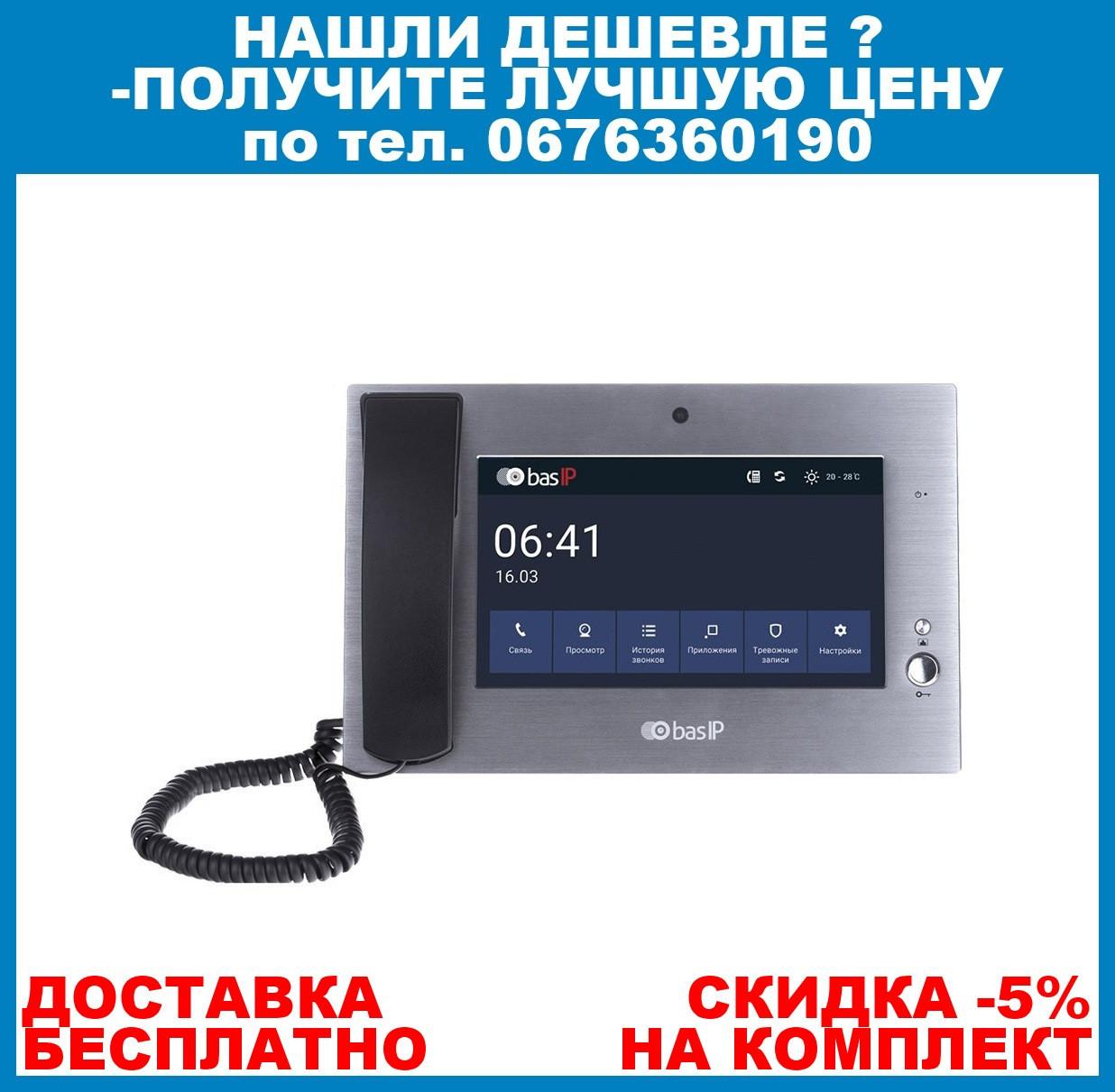 Монитор консьержа Bas IP AM-01