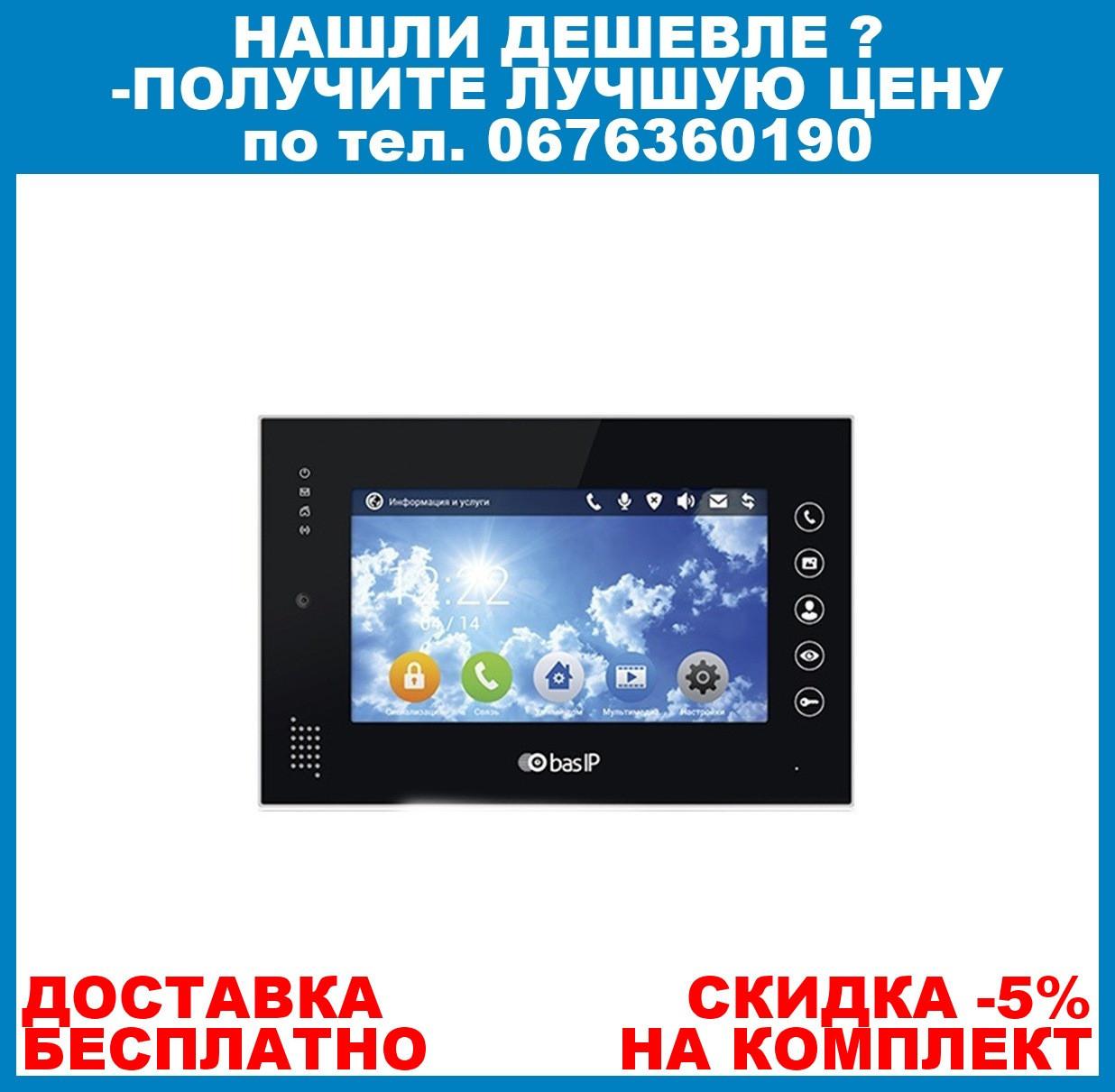 IP видеодомофон Bas IP AN-07 v3 чёрный